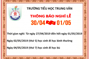 Thông báo nghỉ lễ 30/04 – 01/05